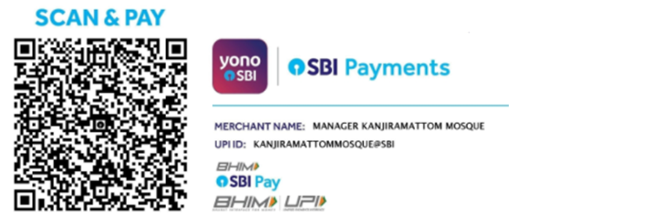 send offerings through sms
